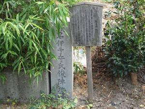 Sennoyabu