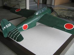 Shiragiku2