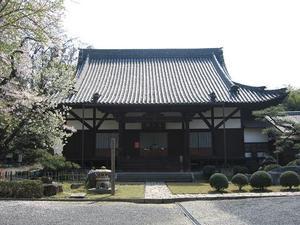 Shunkouin1