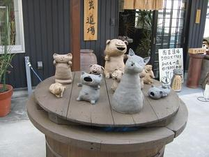 Tougeidoujyo