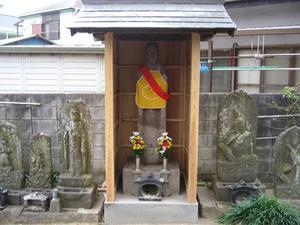 Toukoujizou