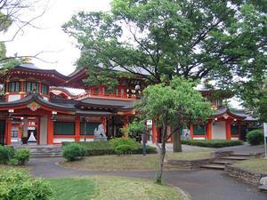Tourimachikouen