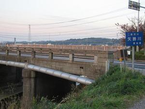 Yakachigawa