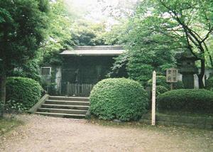 Zoujyojitokugawa