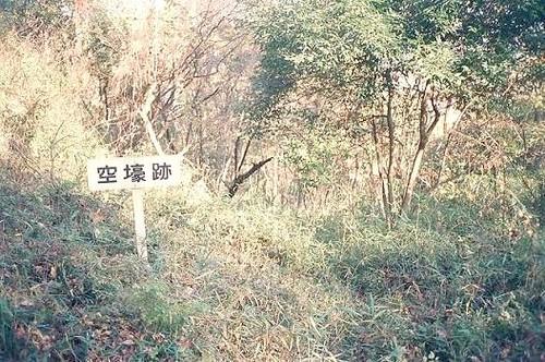 高津戸城の空堀