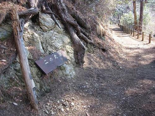 桐生城二の丸