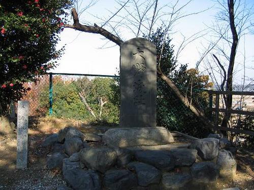 大野城の碑