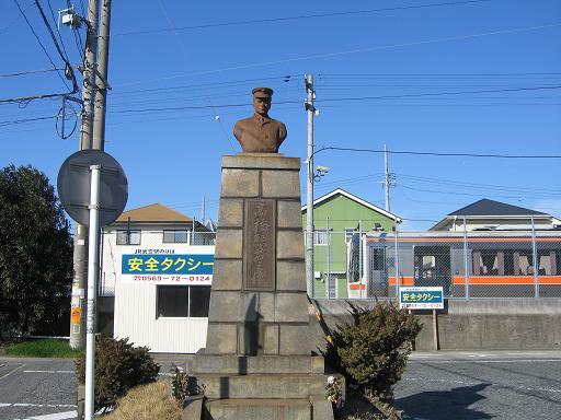 Taketoyoeki
